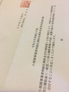 24CDCDAF-BB8A-4E31-8CD9-D859082EE2D8.jpg