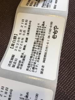40493F1D-CD7E-45D9-9434-A4CC3C94FD7F.jpg