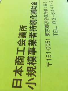 5EC30D71-B1B7-430A-9319-3BCBEAFAC48E.jpg