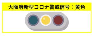 AE4D1BE0-3FCA-46A8-91FE-2334A637C322.jpg