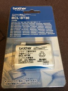 E8DC75A9-600E-4EC2-BBF8-858F1B1DF403.jpg