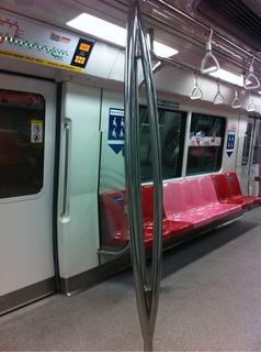 MRT SIN.jpg